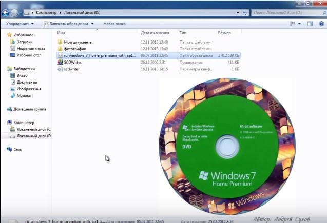 Как сделать флешку установочной windows xp
